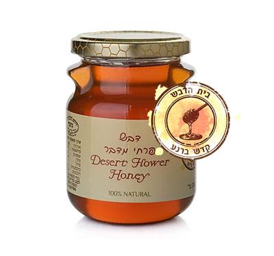 דבש אמיתי מפרחי מדבר!