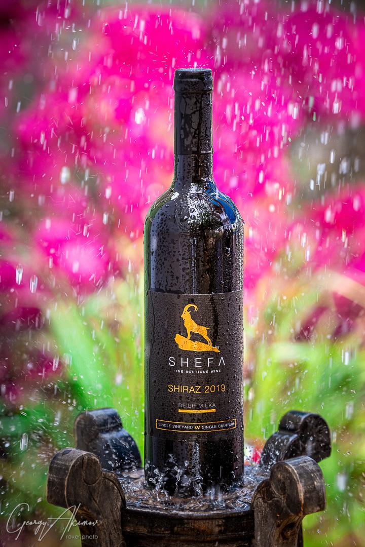 שפע בוטיק יין – 2019 שיראז
